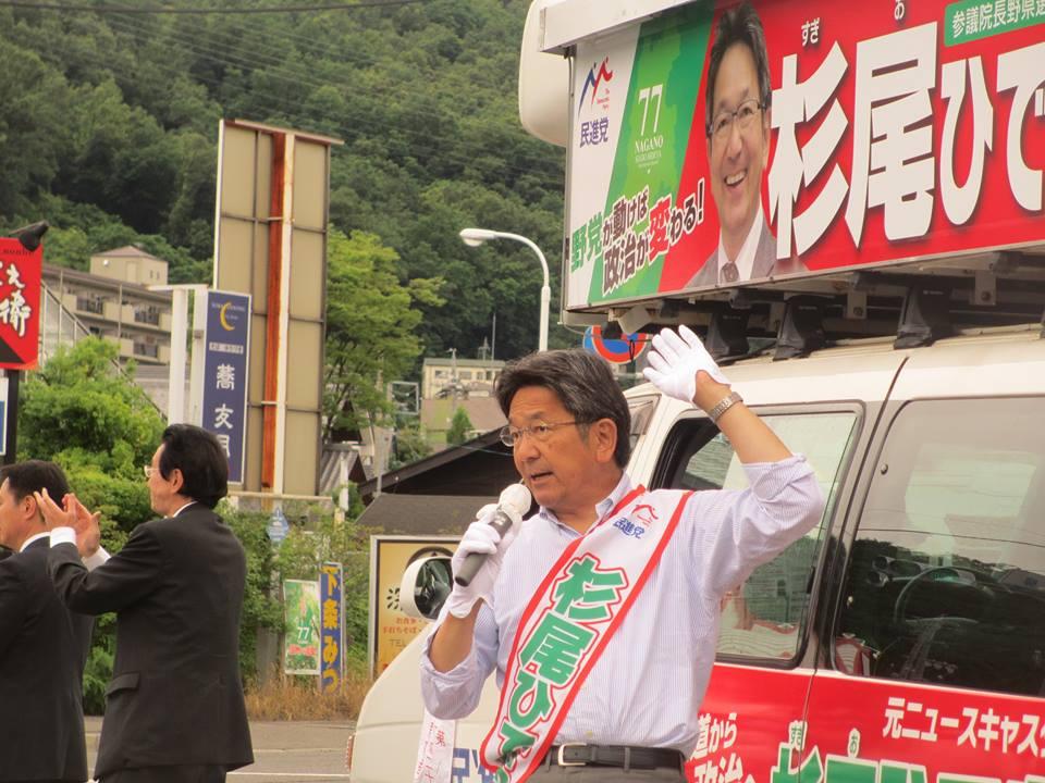 sugio-san12
